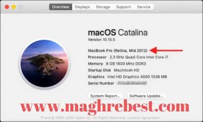 كيف تعرف أي جهاز ماك Mac لديك