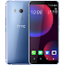 HTC U11 EYEs : Specifications and Price In Nigeria