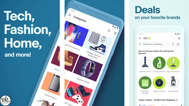 تطبيق amazon seller لربح المال