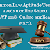 Common Law Aptitude Test ke avedan online Shuru ( CLAT 2018- Online application start)