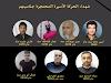 الاحتلال يواصل احتجاز جثامين سبعة أسرى ارتقوا في سجونه
