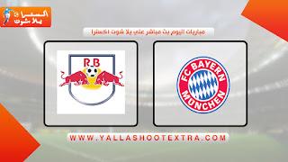 نتيجة مباراة بايرن ميونخ وريد بول اليوم 03-11-2020 في دوري أبطال أوروبا