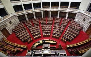 Απέρριψε η κυβέρνηση τις τροπολογίες για τον «τρομονόμο» και το DNA