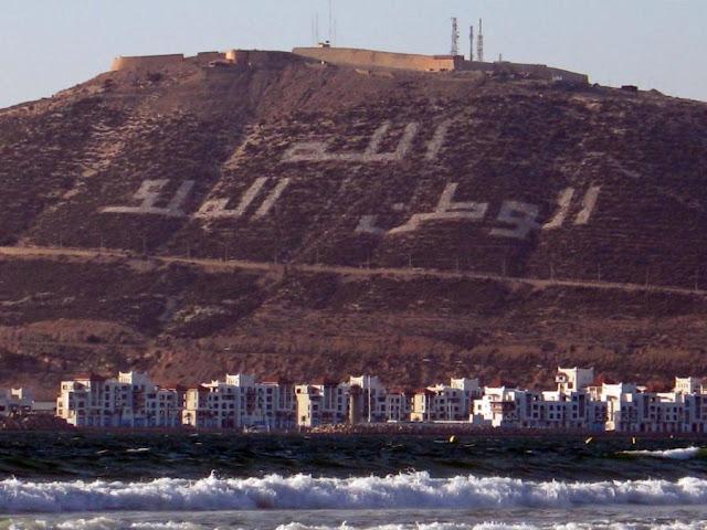 عاجل...كورونا يضرب بقوة في أكادير و مدن أخرى بالجهة و يسجل حصيلة ثقيلة: 109 إصابة دفعة واحدة