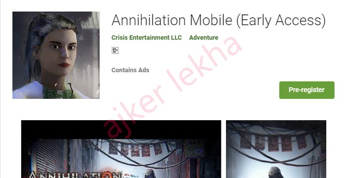 Bangladeshi First Battle Royale Games | Annihilation Games Bangladesh Release Date