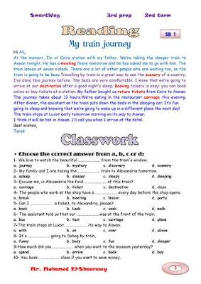 اقوى مذكرة لغة انجليزية للصف الثالث الاعدادى ترم ثانى 2020