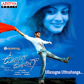 Ullasagna-Uthsahanga-2008-Telugu--Front-Poster-Cover-HD