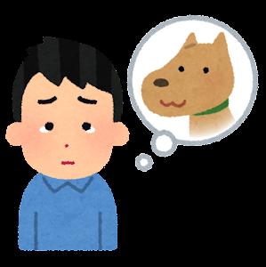 ペットロスのイラスト(犬・男性)
