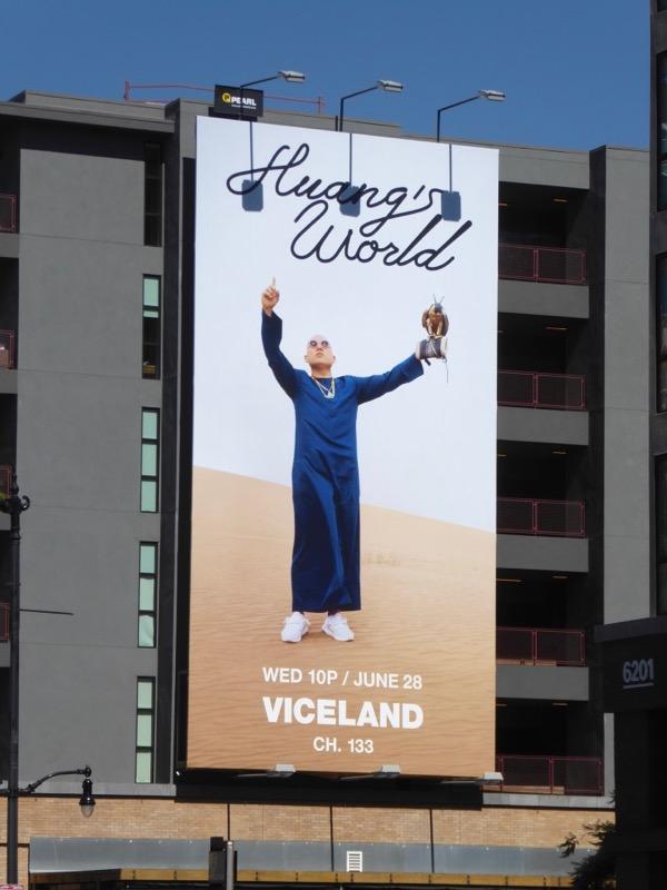Huangs World season 4 billboard