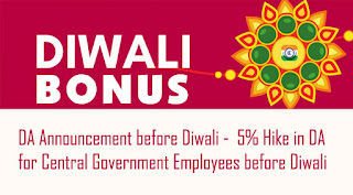 DA Announcement before Diwali – 5% Hike in DA for Central Government Employees before Diwali