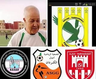 تارودانت : (الرياضة ) جمعية قدماء الرجاء الروداني تنظم دوري القيدوم محمد العرعوري في نسخته الاولى 14-15شتنبر 2019