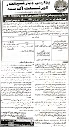 Sindh Police Jobs for Dismisle of Police Constable 2021 Government of Sindh