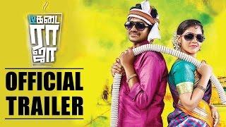 Tea Kadai Raja _ தெறிக்கும் காதல் _ Exclusive Trailer _ Trend Music