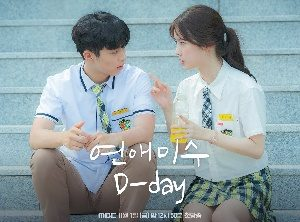 Download Web Drama Failing in Love Subtitle Indonesia