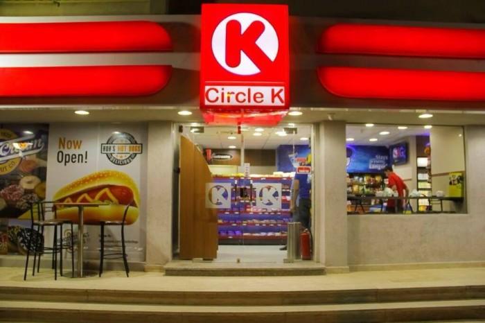 أسعار منيو وفروع ورقم مطعم سيركل كي Circle K