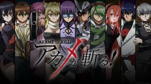 anime to watch 55