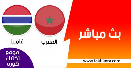 مشاهدة مباراة المغرب وغامبيا بث مباشر 12-06-2019 مباراة ودية