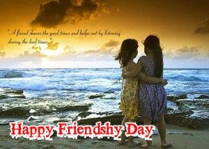 Happy Friendship  Day Photos And Pictures 2017