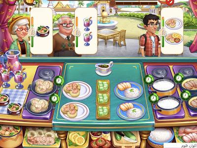 تحميل لعبة طبخ مادنس الطباخ المجنون للاندرويد  || العاب طبخ العاب بنات