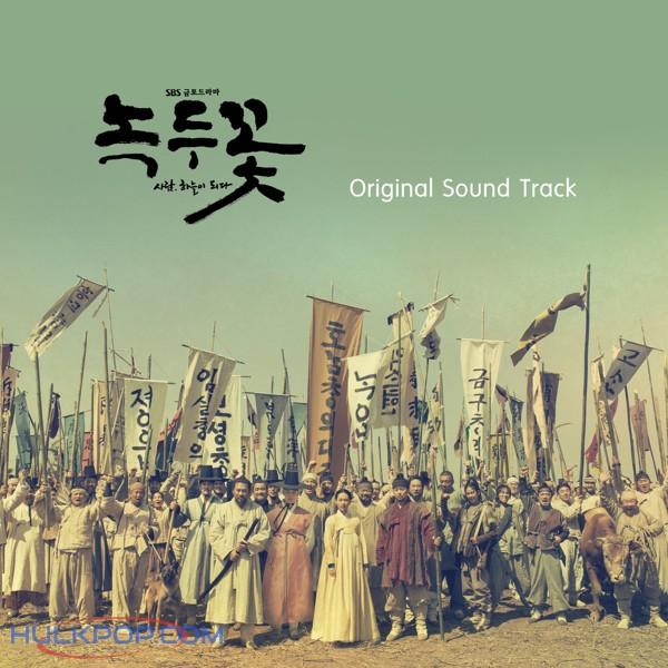 Various Artists – The Nokdu Flower OST