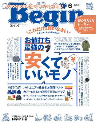 Begin (ビギン) 2017年06月号 raw zip dl
