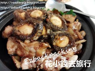 西貢食海鮮