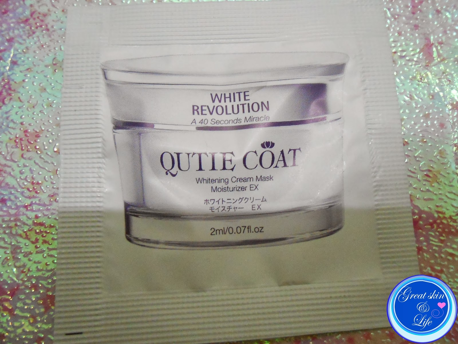 CELLLABS QUTIE COAT