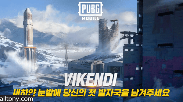 تحميل ببجي الكورية 1.2.0  pubg mobile kr القوة الرونية للأندرويد APK - TapTap