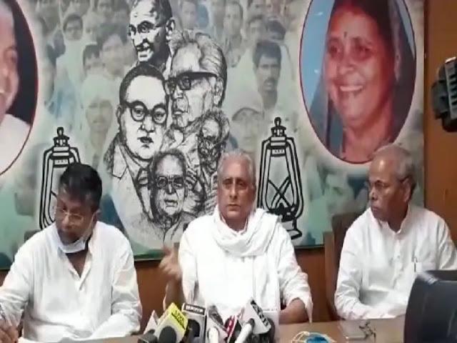 ब्रेकिंग: राजद ने विधानसभा चुनाव के समय अपने 3 विधायकों को पार्टी से किया निष्काषित