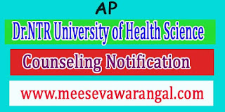 Dr.NTR University of Health Science Super Specialty-2016 Seats Available for Counseling Notification