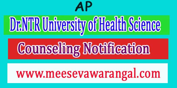 Dr.NTR University of Health Science Super Specialty-2018 Seats Available for Counseling Notification