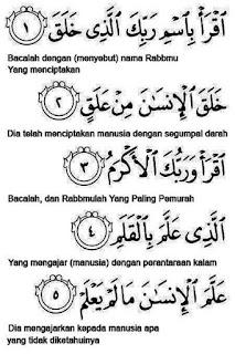 Surah Al Alaq 1-5 : surah, OnyisSongolas