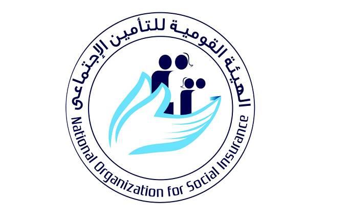 أرقام عناوين فروع مكاتب التأمينات والمعاشات في مصر 2021