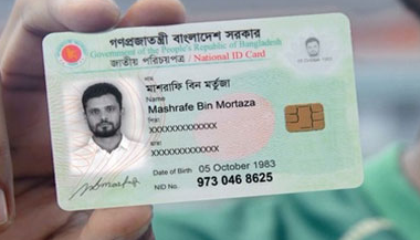 Voter Id Card Correction Nid Bd National Identity Bangladesh