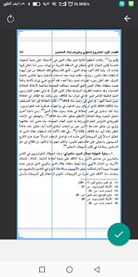 أفضل 3 طرق للنسخ من الصور وملفات pdf