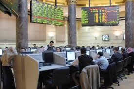 اخبار البورصة المصرية اليوم .. البورصة المصرية واللون الاحمر بفعل فاعل