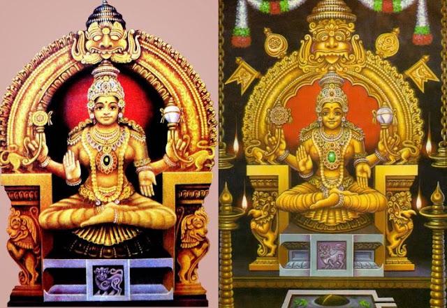 Kollur Mookambika Temple Vidyarambham Timings