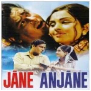 Jaane Anjaane (1971)