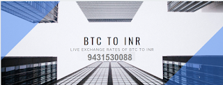 BTC TO INR - WHAT IS BITCOIN