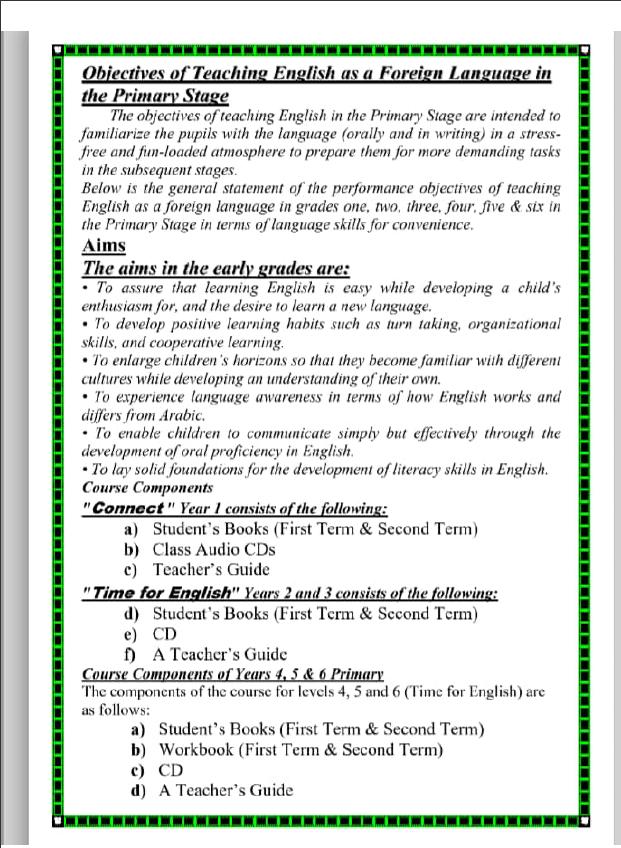 الاهداف العامة لتدريس اللغة الانجليزية لكل المراحل التعليمية 2020