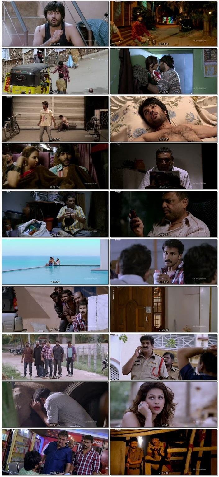 Guntur Talkies 2016 Full Movie Download