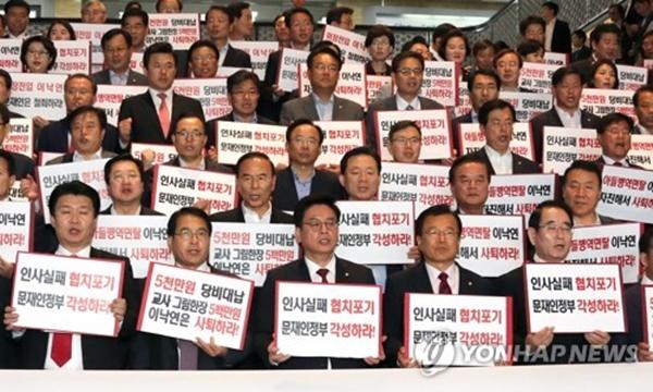Políticos surcoreanos protestan en el Parlamento