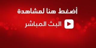 http://www.elahmad.com/tv/live/arab_live.php?id=on_sport