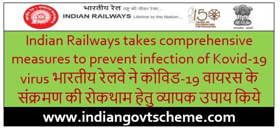 Railways+takes+comprehensive