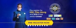 KBC Lottery Winner List