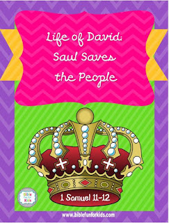 http://www.biblefunforkids.com/2018/05/life-of-david-4-saul-saves-people.html