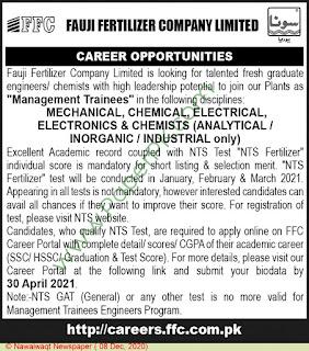 Fauji Fertilizer Company Program Jobs 2021