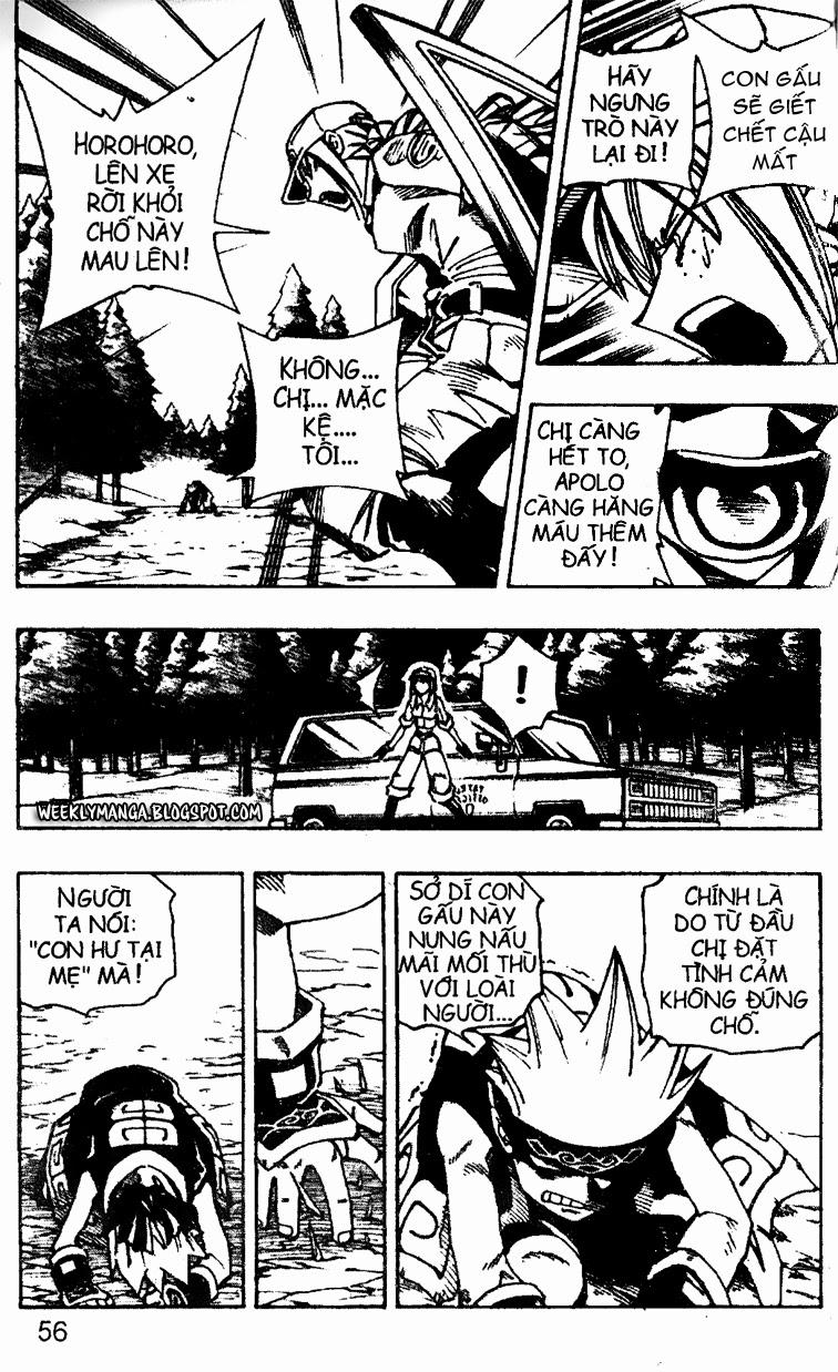 Shaman King [Vua pháp thuật] chap 93 trang 12