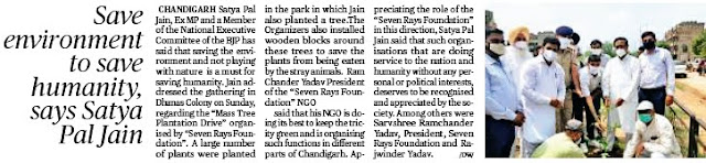 Save environment to save humanity, says Satya Pal Jain