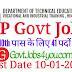 HP Govt Jobs 2021 हिमाचल में 5वीं,8वीं,10वी पास युवाओ के लिए 41 पदों पर सरकारी नौकरी